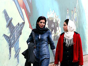 Model MDG UN Women And Iran Police Enforce Womens Islamic Dress Code
